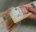 Что нужно знать тулякам о займах до зарплаты: советы Банка России