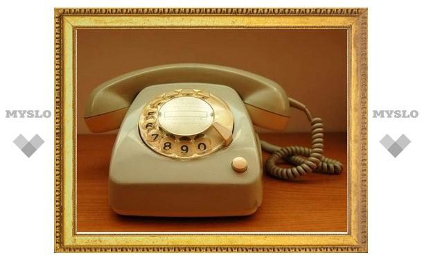 В Туле подорожает городской телефон