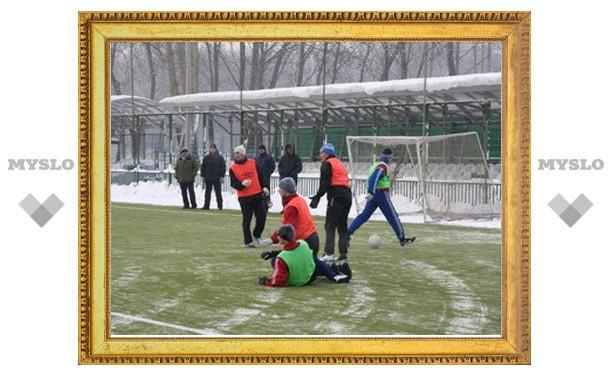 Тульский «Снеговик» заинтриговал футбольных болельщиков