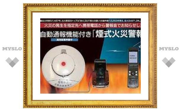 Японцы научили пожарные сигнализации звонить на мобильники