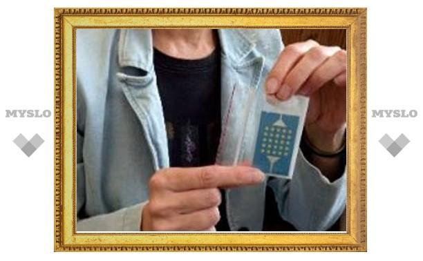 """Создан прототип стеклянного """"генератора невидимости"""""""