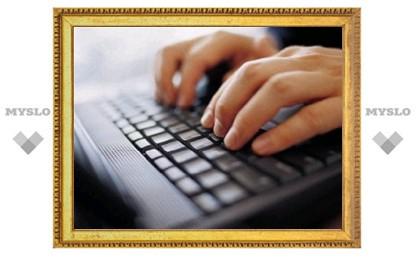 """""""Слобода"""" и портал Myslo.ru в поисках контент-менеджера"""
