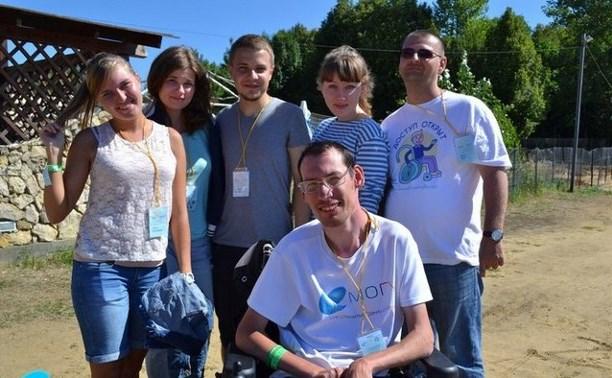 В Донском пройдёт образовательный форум для инвалидов «Твой мир»