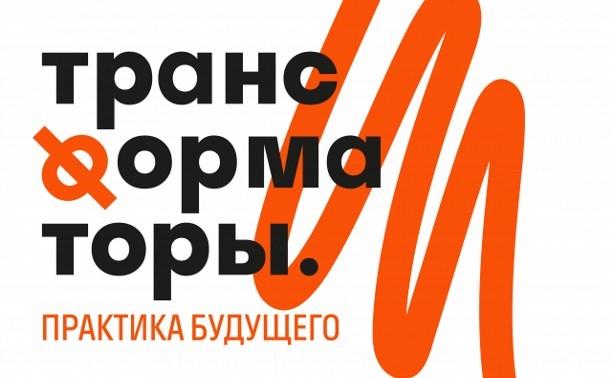 Digital October проведёт лекции по технологиям в тульском кластере «Октава»
