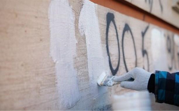 Плавская прокуратура обязала управляющие компании стереть свастику со стены дома