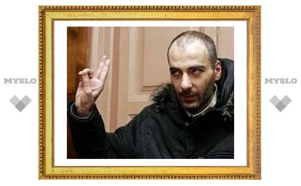 Суд освободил бывшего вице-президента ЮКОСа В.Алексаняна