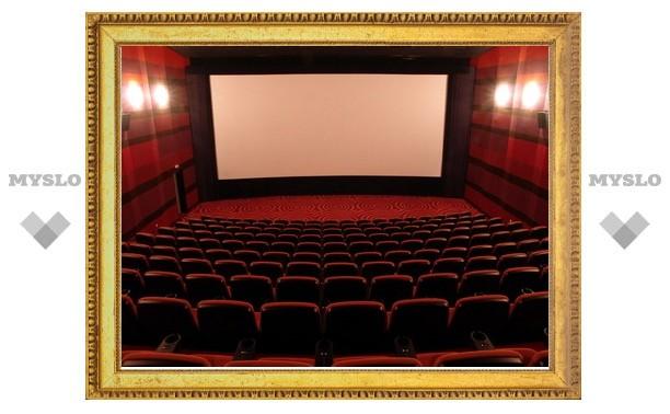 Кинотеатры обязали сообщать государству о каждом проданном билете