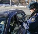 Тульская область не вошла в программу повышения безопасности на дорогах