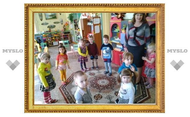 В г. Донской ликвидированы очереди в детские сады