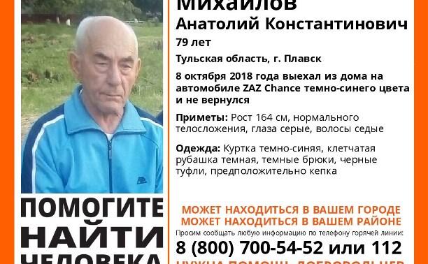 Жителей Тульской области просят помочь в поисках пропавшего пенсионера