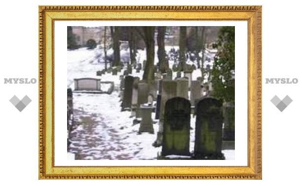 На кладбище в Тульской области обнаружили труп без гроба
