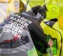 В Туле открылась выставка работ уличных художников: фоторепортаж