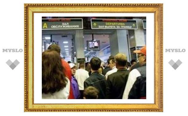 Уже 500 москвичей не смогут покинуть РФ из-за долгов