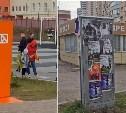 Тульские дизайнеры предлагают переделать онлайн-дверь на Казанской набережной
