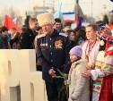 Кимовский депутат предложил назвать улицу в честь воссоединения Крыма с Россией