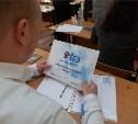Тульским школьникам рассказали о подготовке к выпускным экзаменам
