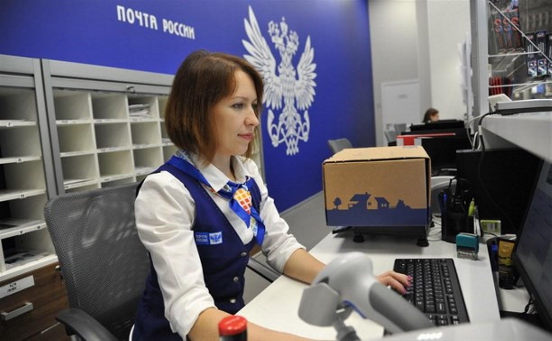 Из-за коронавируса Почта России приостанавливает прием международных отправлений