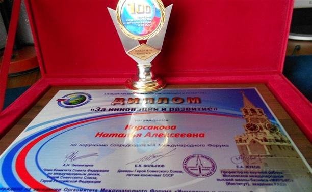 Воловская школа признана лучшей в России
