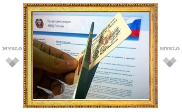 Руководство проверит тульского инспектора ДПС, который составил протокол на невиновного