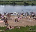 1 июня - открытие  пляжного сезона