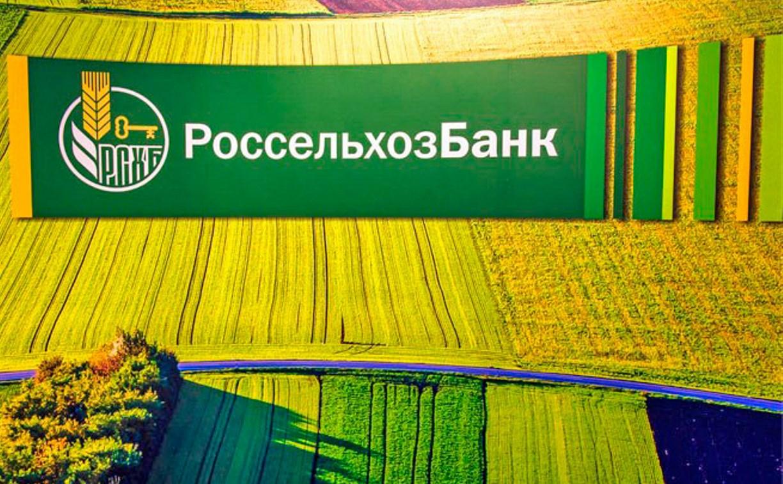 «Летние каникулы» в Россельхозбанке продлятся до 30 сентября!