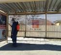 В Туле продезинфицировано 293 остановки