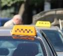 С 1 июля 2019 года все тульские такси станут жёлтыми