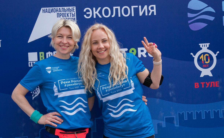 Экологический марафон «Реки России. #Рекибегут» собрал на Казанской набережной более тысячи участников