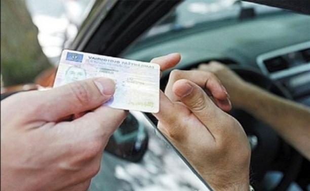 В России должников временно лишат водительских прав