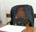 В г. Донской объявлен конкурс на замещение должности главы администрации города