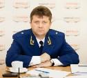 Прокурор области ответил на вопросы читателей Myslo