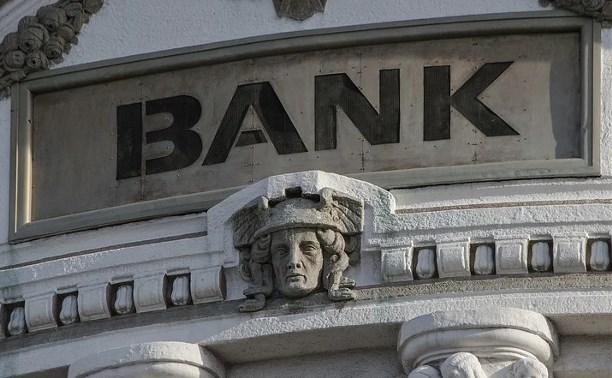 Банки начали ограничивать кредитование работников проблемных отраслей