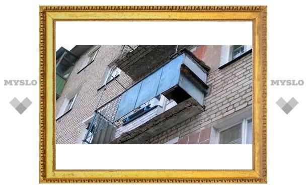 В Туле не будут ремонтрировать балконы