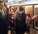 В Епифани открылась выставка «Епифанская святыня: былое и настоящее»