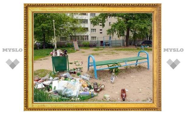За мусор во дворе накажет прокуратура