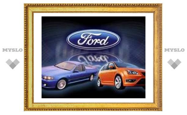 Ford сократил убытки в пять раз