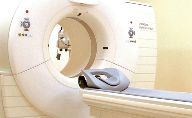В Туле откроется новый кабинет компьютерной томографии