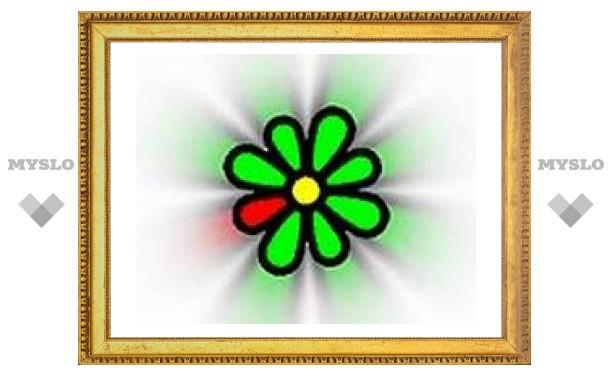 ICQ: Причина продолжающихся сбоев не новая реклама, а изменения в системе авторизации