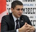 Следователи возбудили уголовное дело в отношении Максима Мищенко и Геннадия Ефимова