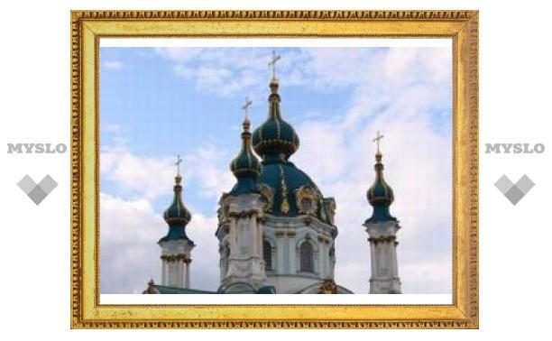 В Киеве освятили Российский центр культуры и науки