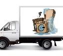 Бесплатный вывоз металлической бытовой техники в Туле