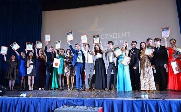 В Туле наградили победителей конкурса «Студент года – 2016»