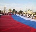 На День флага туляков ждет «Рэп Завод»