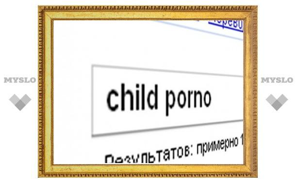 За полгода в Рунете нашли пять тысяч сайтов с детской порнографией
