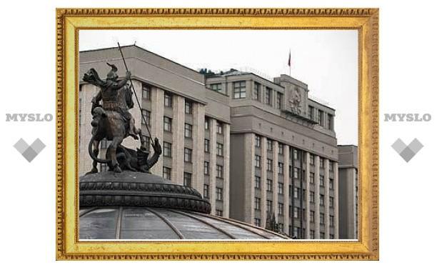 Исполнительная власть в России обогнала законодательную по числу законов