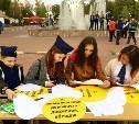 Сотрудники ГИБДД устроили для детей «ромашковый праздник»