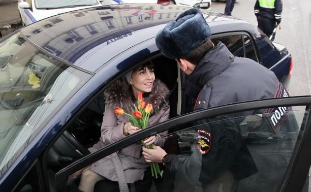 ГИБДД поздравила тулячек с 8 Марта