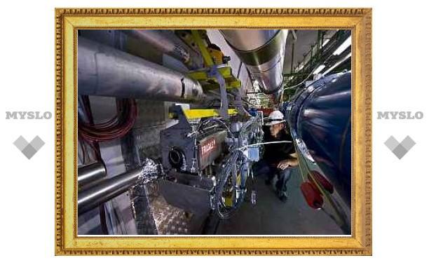 "На БАК установили систему устранения ""лишних"" протонов"