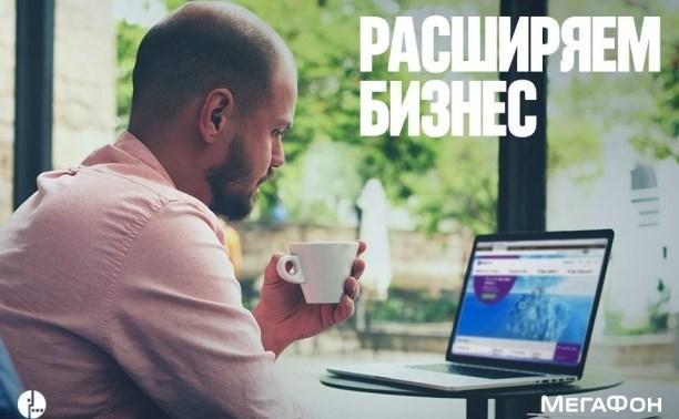 Беспроводная инфраструктура для офиса всего за один рубль