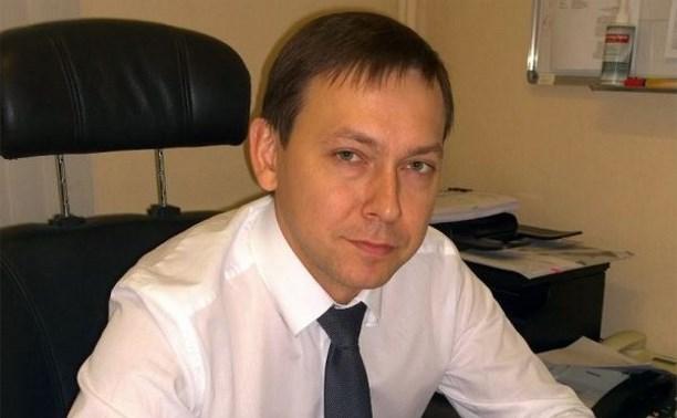 В Тульской области назначен новый директор департамента ЖКХ